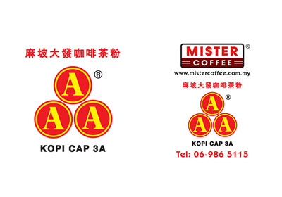 treazpass-client-018-kopi-cap-logo