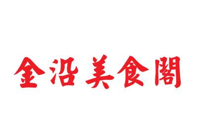 treazpass-client-jinyan-logo