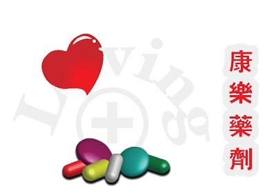 treazpass-client-kang-le-pharmacy-logo