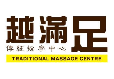 treazpass-client-traditional-massage-logo