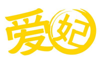 treazpass-client-aifei-logo