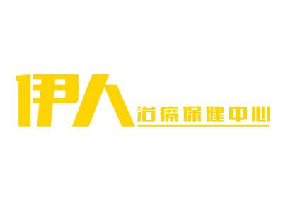 treazpass-client-reflexology-logo
