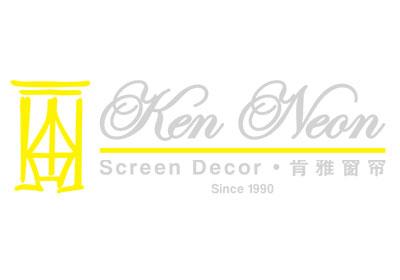 treazpass-client-ken-neon-screen-deco-logo