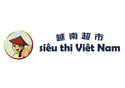 treazpass-client-vietnam-market-logo
