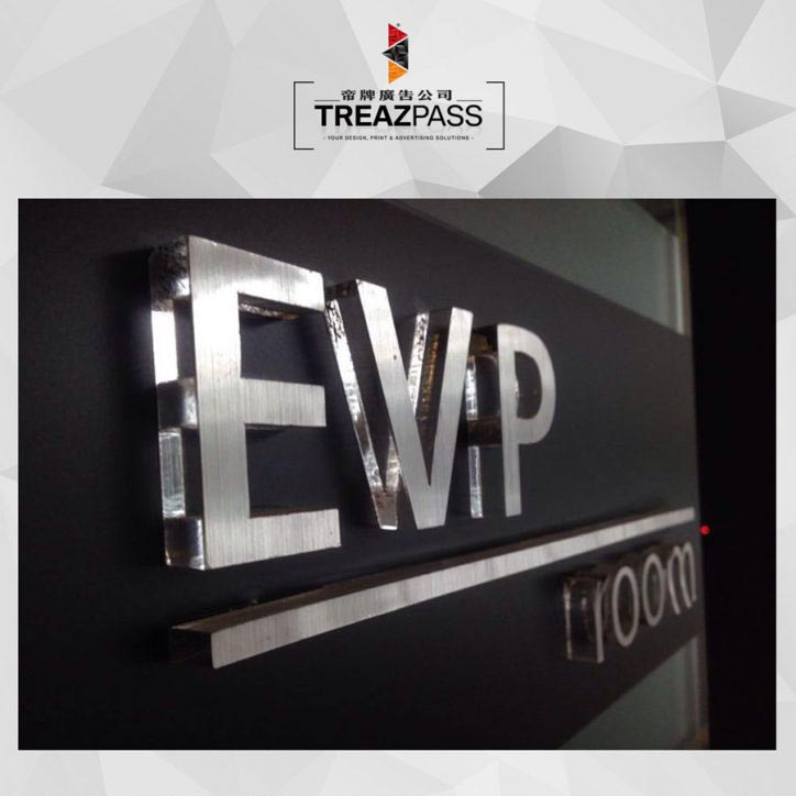 3d-acrylic-cut-lettering-signage