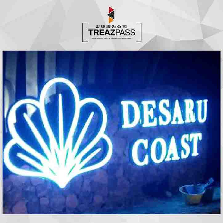 3d-box-up-lettering-frontlit-signboard