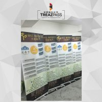 roll-up-bunting-01
