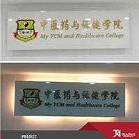 example-signage-02