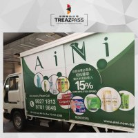 example-licensed-buting-banner-01